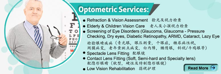 ck-opto-elder-care-vision